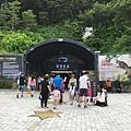 Gwangmyeong Cave (9).JPG