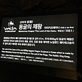 Gwangmyeong Cave (27).JPG