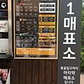 Gwangmyeong Cave (43).JPG
