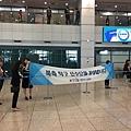 Incheon Intl Airport (3).JPG