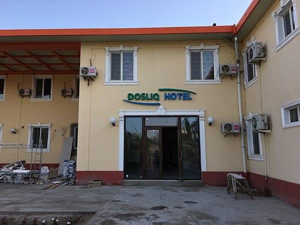 Dosliq  Hotel  (5).JPG