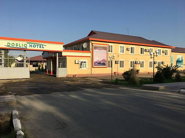 Dosliq  Hotel  (10).JPG