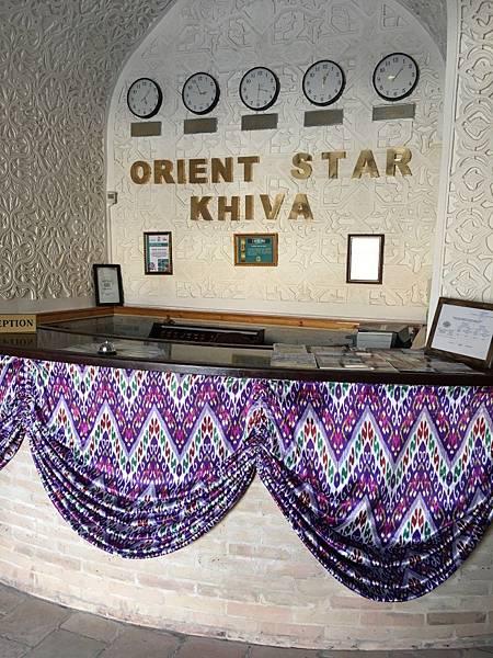 Orient Star Hotel (2).JPG
