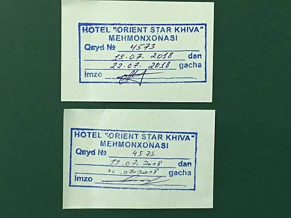 Orient Star Hotel (5).JPG