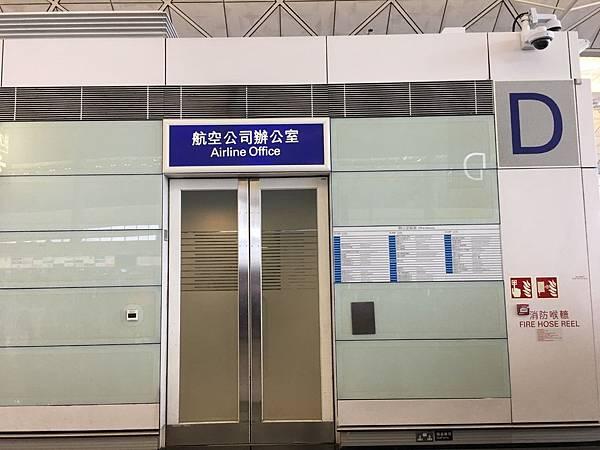 HK Airport (2).JPG