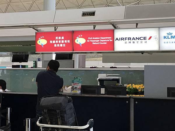 HK Airport (1).JPG