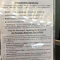 HK Airport (3).JPG