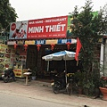 Minh Thiet Restaurant (3).JPG