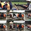 boat rowing.jpg