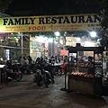 Family Restaurant (1).JPG