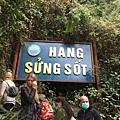 Hang Sung Sot (3).JPG