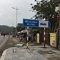 Bai Chay bus station (1).JPG