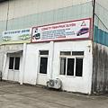 Bai Chay bus station (3).JPG