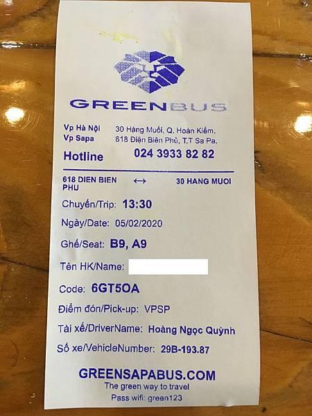 Green Bus (2).jpg