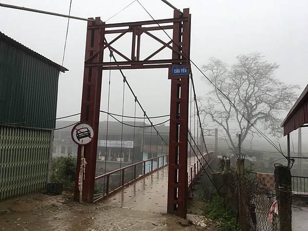 Sapa trekking (3).JPG
