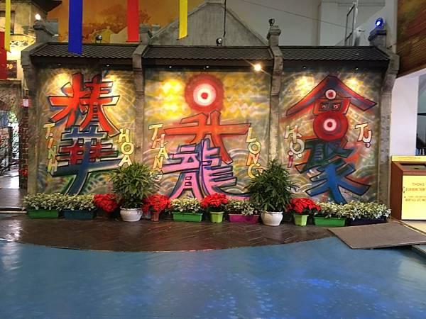 昇龍皇城 (3).JPG