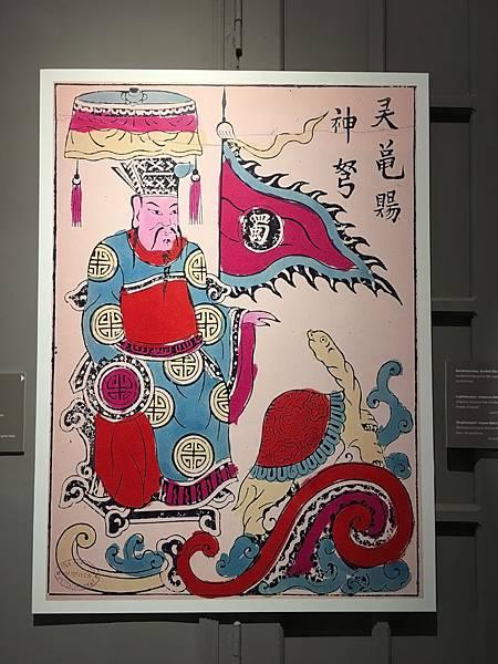 昇龍皇城 (20).JPG