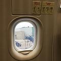 SKY Airlines (2).JPG