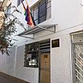 Consulado de Bolivia en Cusco (2).JPG