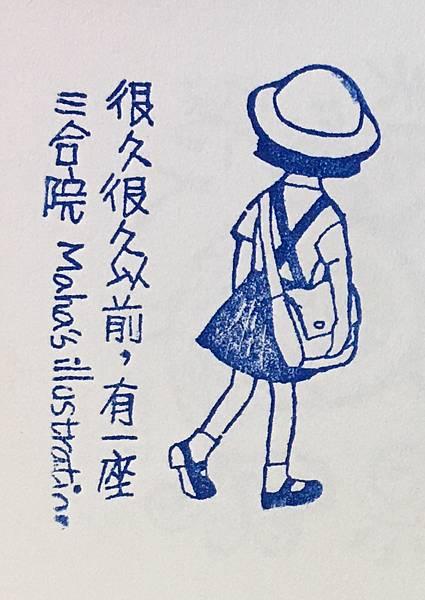 西螺 馬哈 三合院 02.jpg