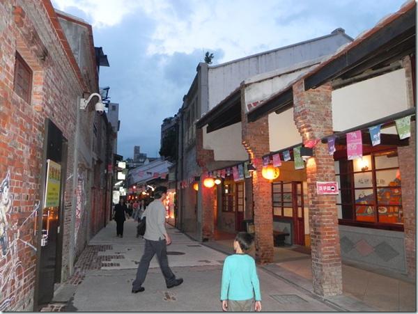 剝皮寮老街 (9)