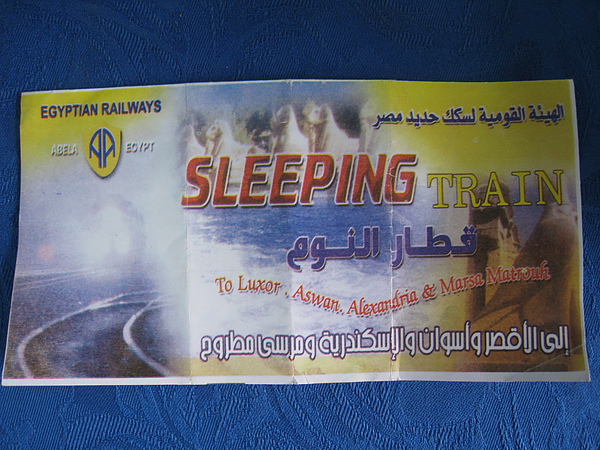 sleeping train (10).jpg
