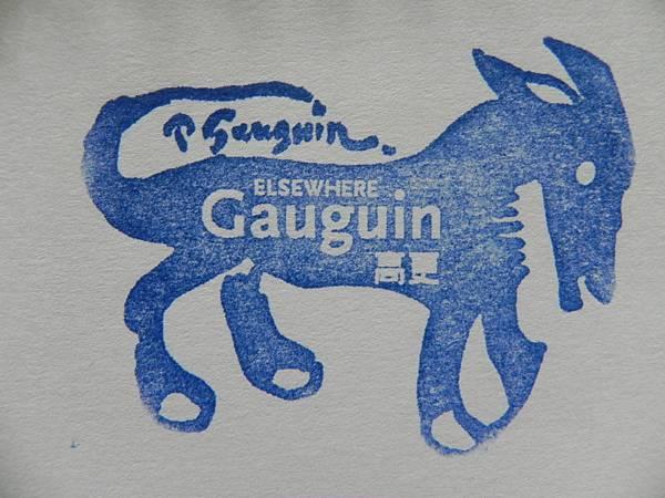 Gaugain (2).jpg
