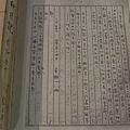 鍾理和紀念館 (36).jpg