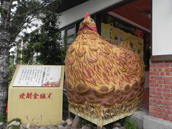 金竹味餐廳 (3).jpg