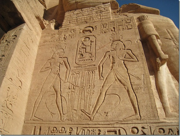 Temple of Ramesses (10)