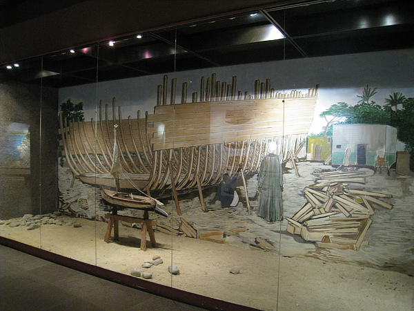 Nubia Museum (30).jpg