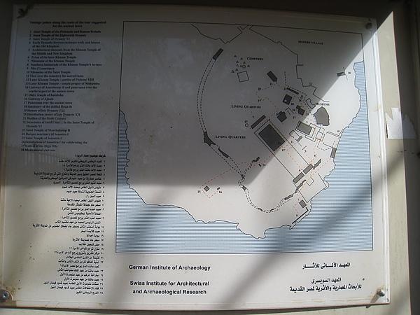 Abu廢墟 (2).jpg