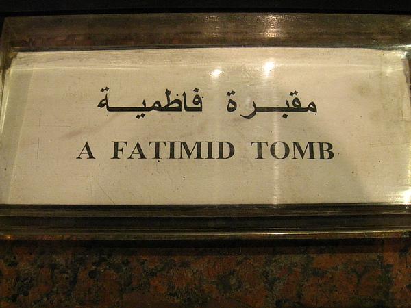 Nubia Museum (65).jpg