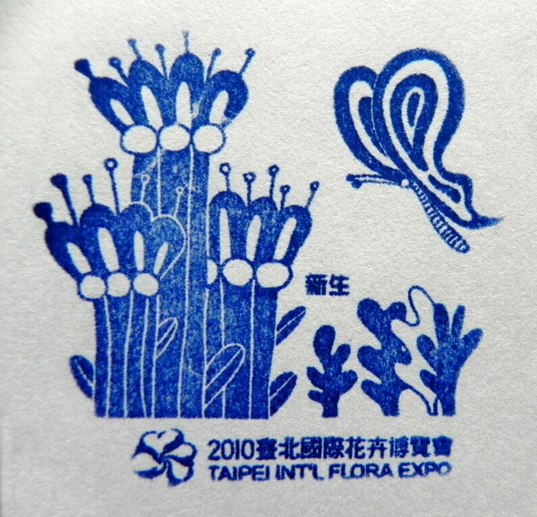 Flora Expo S (20).jpg