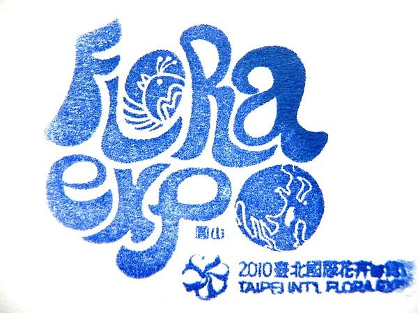 Flora Expo S (6).jpg
