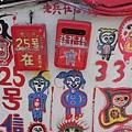 烏日彩虹眷村 (57).jpg