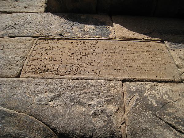 Abu廢墟 (16).jpg