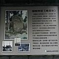 妖怪村 (6).jpg
