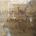 Aswan Museum (25).jpg