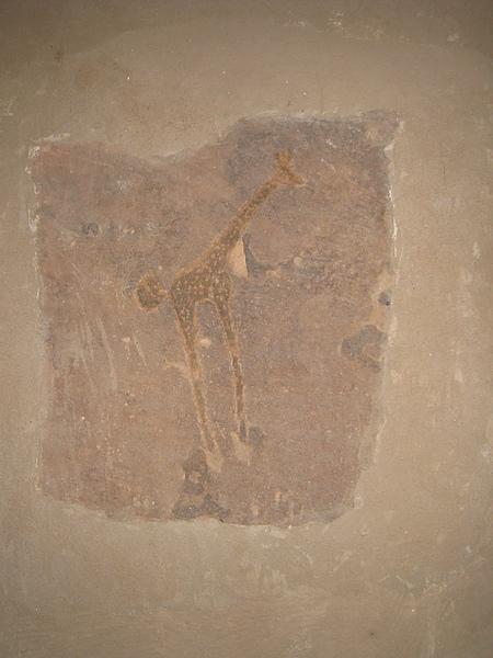 Nubia Museum (146).jpg