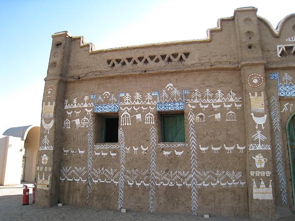 Nubia Museum (134).jpg