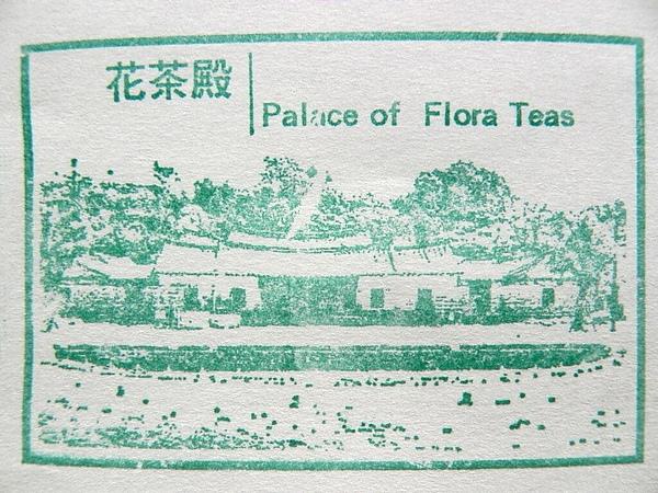 Flora Expo  S (28).jpg