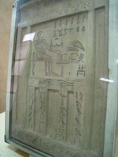 Aswan Museum (5).jpg