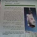 26057823:Egpyt 098 埃及神廟搶救史