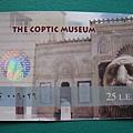 Coptic Museum (2).JPG