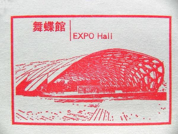 Flora Expo  S (19).jpg