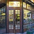 Cafe Riche.jpg