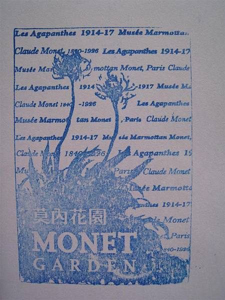 Monet (8).jpg