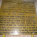 Al Qasr古城 (38).jpg