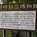 桂林村 (45).jpg